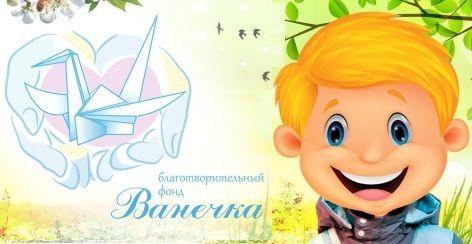 http://www.admgordeevka.ru/images/bnews/b_FB62469B-0A44-480B-AB75-59A92CED4CAD.jpg